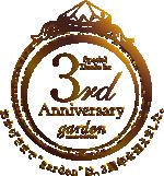 大阪の結婚指輪・婚約指輪、大阪プロポーズの取り扱い大阪ジュエリーショップ Gardenガーデン本店