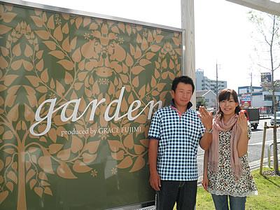 大阪の結婚指輪、婚約指輪なら岸和田市Garden(ガーデン)|お客様アルバム