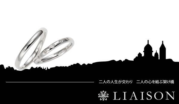 【LIAISON】誕生石ベビーリングプレゼント☆ 5/24まで!!