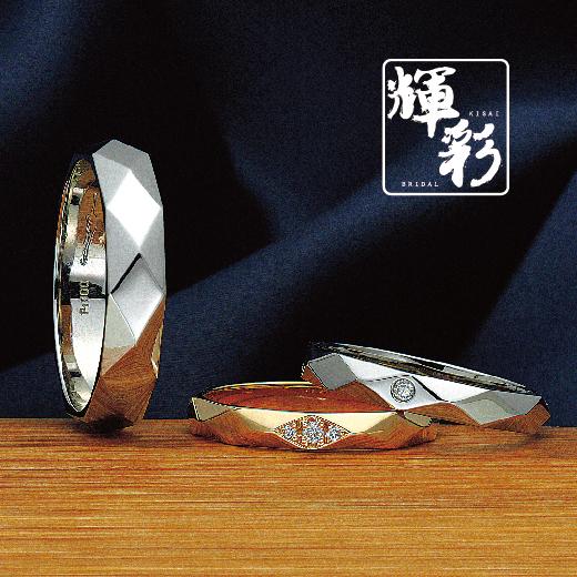 万華鏡【Mangekyou】
