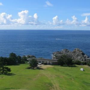 大阪でサプライズプロポーズ 本州最南端串本 潮岬