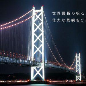 大阪でサプライズプロポーズ ルミナス神戸2