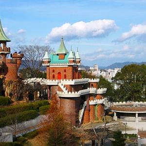 大阪でサプライズプロポーズ 手柄山中央公園