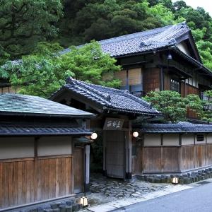 大阪でサプライズプロポーズ 西村屋 本館