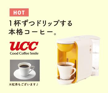 uj_cnt4_item1