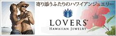 bnr-lovers (2)