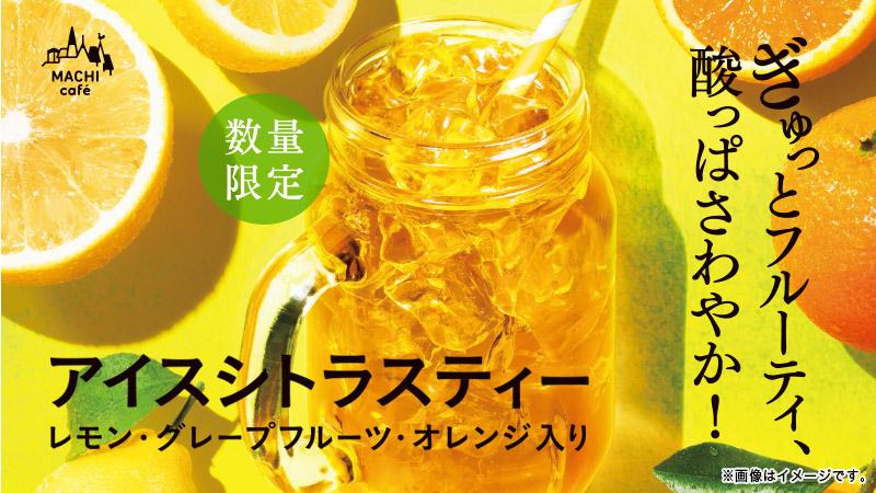20170613_tea_5[1]