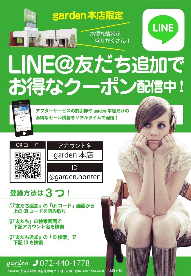 line_201605