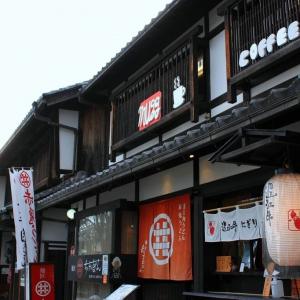 大阪でサプライズプロポーズ 夢京橋キャッスルロード