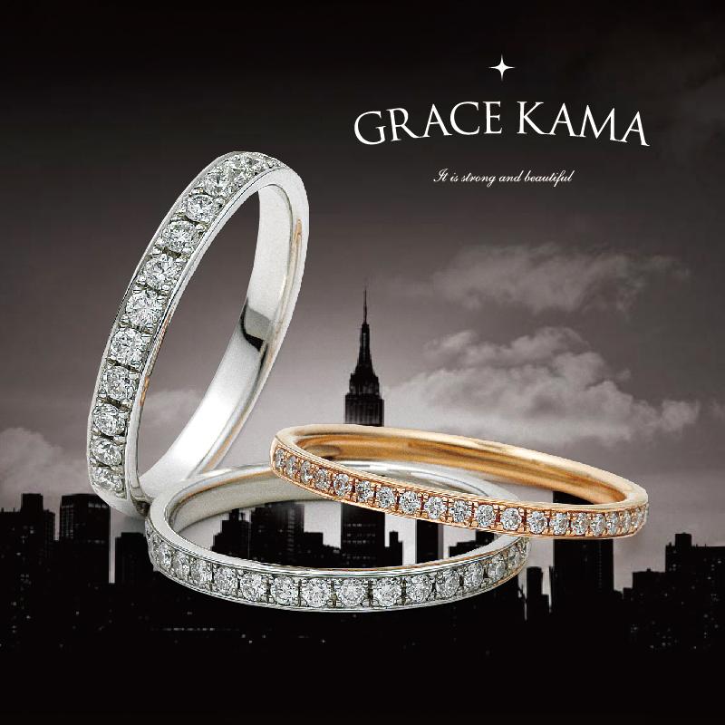 GRACEKAMA_ga-04-170125-01