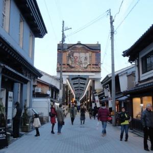 大阪でサプライズプロポーズ 黒壁スクエア