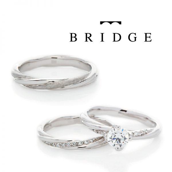 BRIDGE ブルーダイヤプレゼント♪ ~2/9まで!!