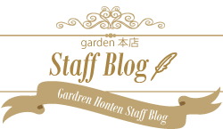 大阪の結婚指輪・婚約指輪garden本店 スタッフブログ