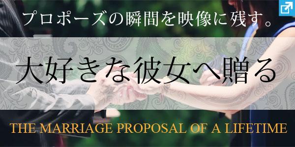 大阪でサプライズプロポーズの瞬間を映像に残す