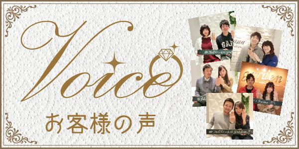 大阪、結婚指輪を購入されたお客様の声