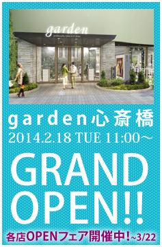 garden心斎橋オープン