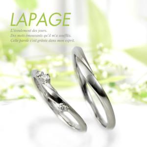 ラパージュのトレフルの結婚指輪で大阪岸和田市の正規取扱店