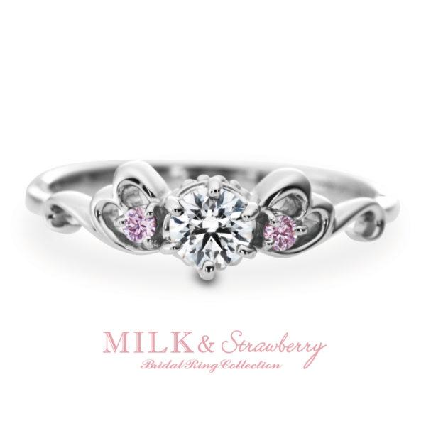 ミルク&ストロベリーのラトリニーテの婚約指輪