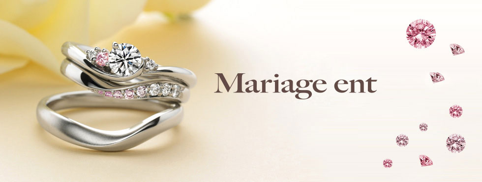 Mariage entおしゃれな婚約指輪・結婚指輪 大阪正規取扱店