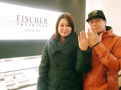 FISCHERのリングをお選びいただきました。