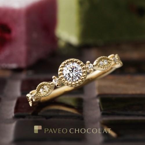 パヴェオショコラのジョワの婚約指輪で大阪岸和田市の正規取扱店