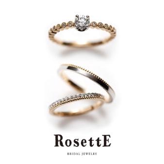 おしゃれな婚約指輪・結婚指輪大阪rosettE ロゼット