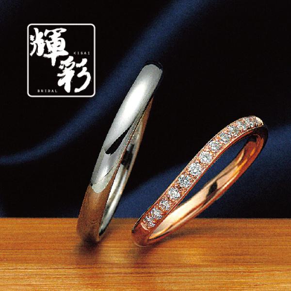 和のテイストで和彫りの結婚指輪で輝彩の如月の大阪・岸和田・堺・南大阪・和歌山の正規取扱店
