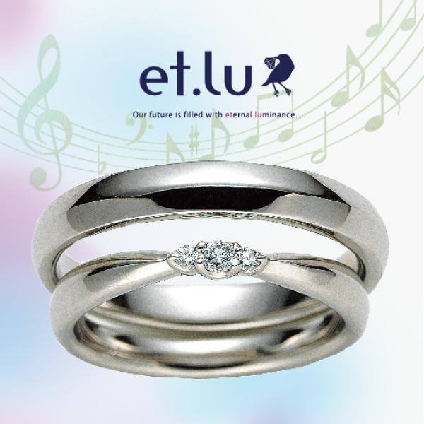 エトルのアンピエッツァの結婚指輪で大阪岸和田市の正規取扱店2