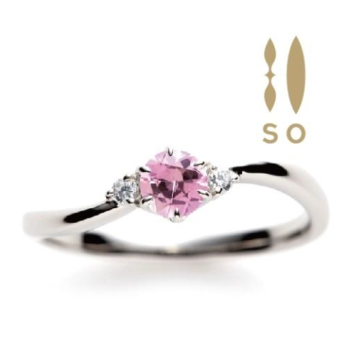 ソウのピンクサファイヤの婚約指輪で大阪岸和田市の正規取扱店