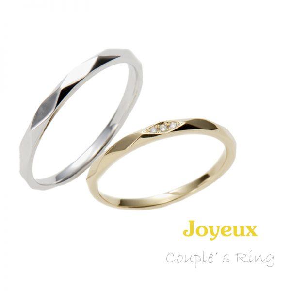 ジョワイユ指輪華奢