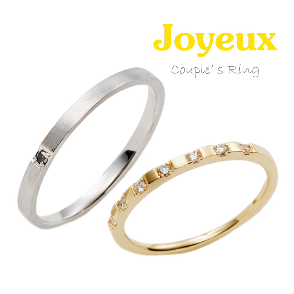 JY001020 & JW00285E