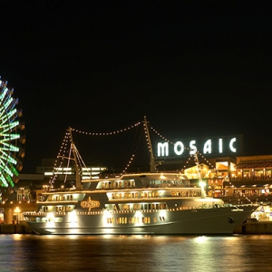 大阪のサプライズプロポーズ CONCERTO