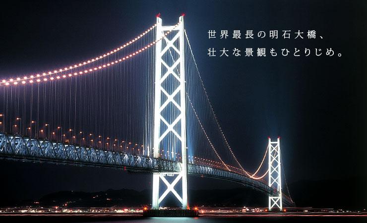 大阪のサプライズプロポーズ ルミナス神戸2