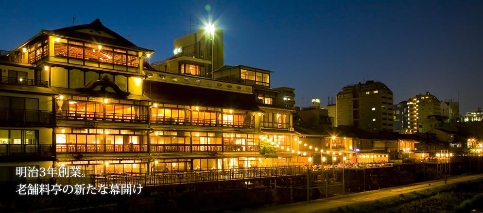 大阪のサプライズプロポーズ FUNATSURU KYOTO KAMOGAWA RESORT