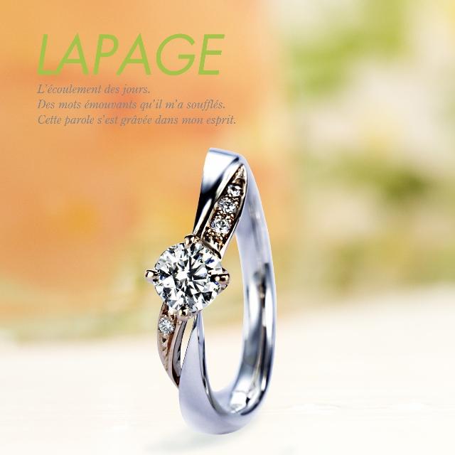 ラパージュのダリア おしゃれな婚約指輪 大阪