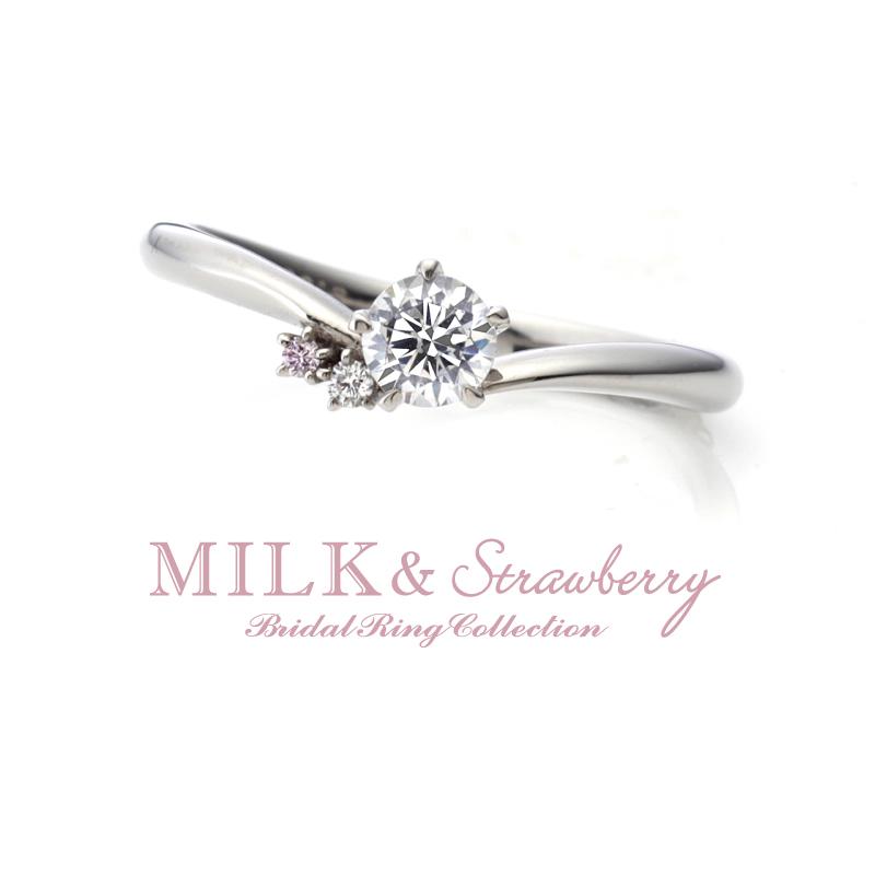 ピンクダイヤのミルクアンドストロベリーの婚約指輪