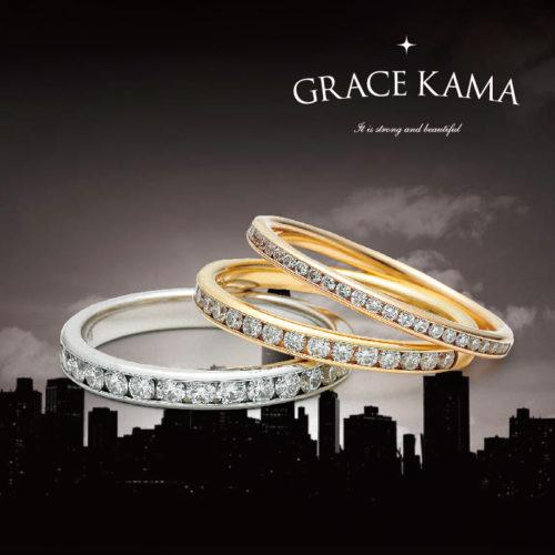 GRACEKAMAグレースカーマのエタニティリングの婚約指輪で大阪・岸和田・堺・和歌山の正規取扱店1