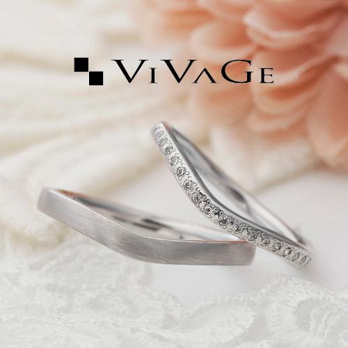 ヴィヴァージュの結婚指輪のカルネの大阪・岸和田・堺・南大阪・和歌山の正規取扱店2