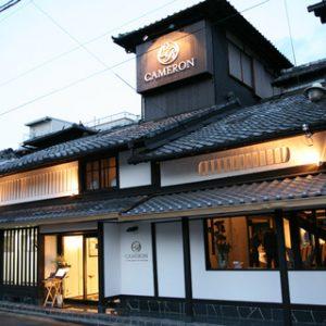 大阪gardenのサプライズプロポーズ 京都御幸町レストラン CAMERON