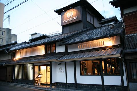 大阪のサプライズプロポーズ 京都御幸町レストラン CAMERON