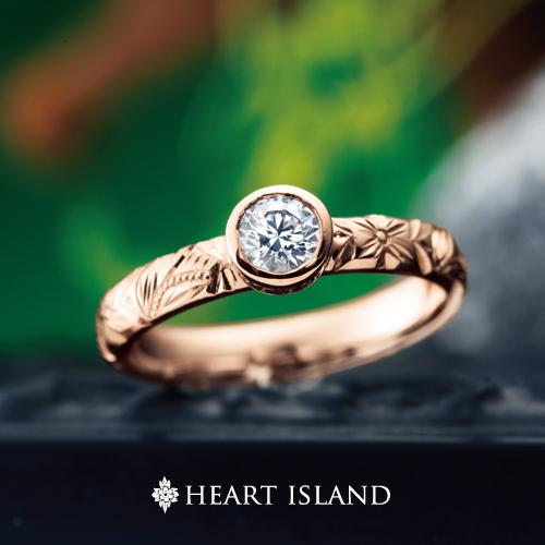 大阪のハワイアンジュエリー人気の婚約指輪ハートアイランド