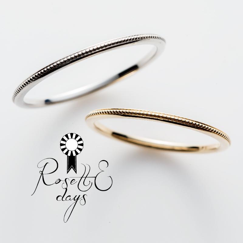 ロゼットデイズ 華奢なリング オシャレ結婚指輪 ゴールド結婚指輪