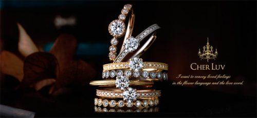 シェールラブの婚約指輪の集合写真