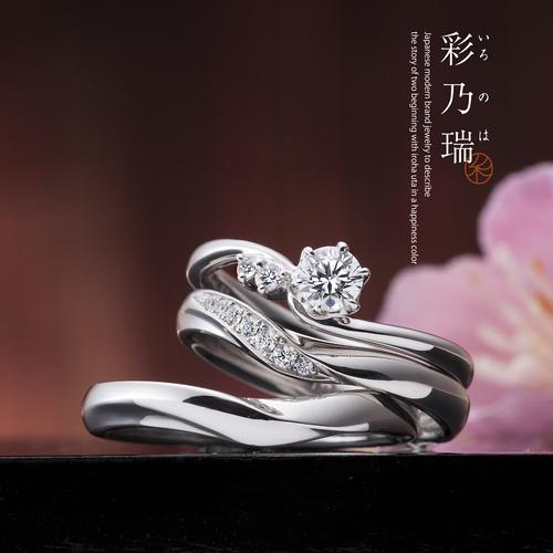 彩乃端の指輪をご成約でインサイド誕生石プレゼント*:・'゜☆ ~6/21まで