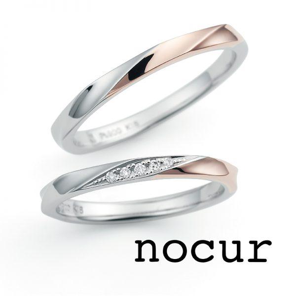 ノクル指輪大阪結婚指輪