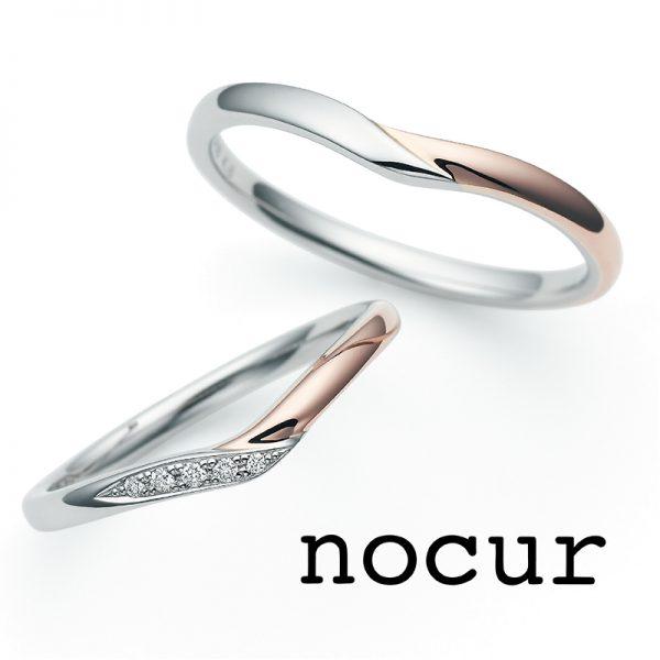 ノクル指輪大阪結婚指輪10万円結婚指輪