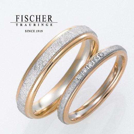 FISCHER結婚指輪,鍛造製法