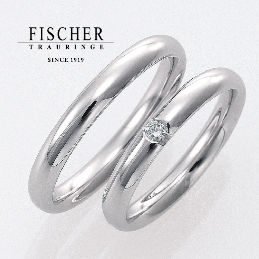 FISCHER(フィッシャー)シンプルな結婚指輪
