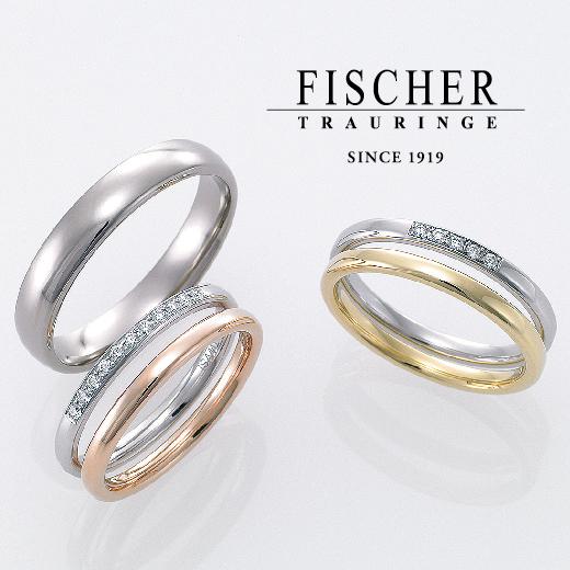 ドイツの鍛造ブランドFISCHERの結婚指輪