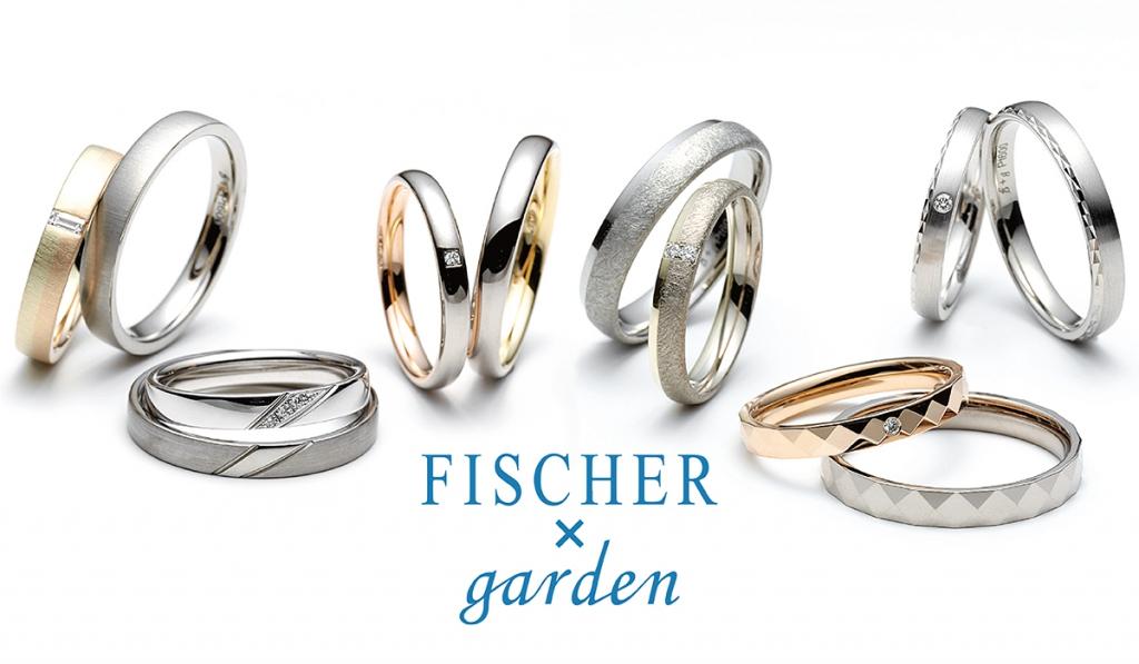 FISCHER x garden